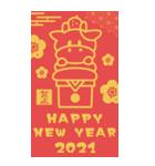 BIGサイズの年賀状!2021年/正月/あけおめ(個別スタンプ:11)