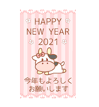 BIGサイズの年賀状!2021年/正月/あけおめ(個別スタンプ:13)