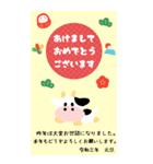 BIGサイズの年賀状!2021年/正月/あけおめ(個別スタンプ:14)