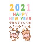 BIGサイズの年賀状!2021年/正月/あけおめ(個別スタンプ:15)