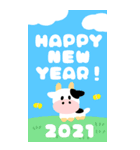 BIGサイズの年賀状!2021年/正月/あけおめ(個別スタンプ:16)