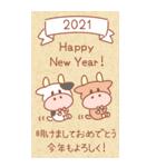 BIGサイズの年賀状!2021年/正月/あけおめ(個別スタンプ:17)