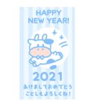 BIGサイズの年賀状!2021年/正月/あけおめ(個別スタンプ:18)
