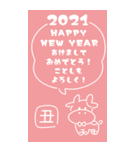 BIGサイズの年賀状!2021年/正月/あけおめ(個別スタンプ:19)