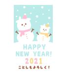 BIGサイズの年賀状!2021年/正月/あけおめ(個別スタンプ:20)