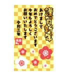 BIGサイズの年賀状!2021年/正月/あけおめ(個別スタンプ:21)