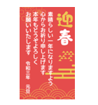 BIGサイズの年賀状!2021年/正月/あけおめ(個別スタンプ:22)