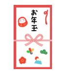 BIGサイズの年賀状!2021年/正月/あけおめ(個別スタンプ:24)