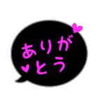 蛍光風スタンプ ハート♡1 日常会話(個別スタンプ:1)