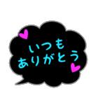 蛍光風スタンプ ハート♡1 日常会話(個別スタンプ:2)