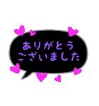 蛍光風スタンプ ハート♡1 日常会話(個別スタンプ:4)