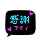 蛍光風スタンプ ハート♡1 日常会話(個別スタンプ:5)