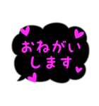 蛍光風スタンプ ハート♡1 日常会話(個別スタンプ:6)