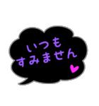 蛍光風スタンプ ハート♡1 日常会話(個別スタンプ:7)