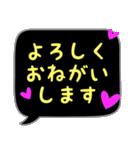 蛍光風スタンプ ハート♡1 日常会話(個別スタンプ:8)