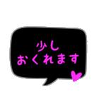 蛍光風スタンプ ハート♡1 日常会話(個別スタンプ:12)