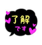 蛍光風スタンプ ハート♡1 日常会話(個別スタンプ:15)