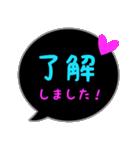 蛍光風スタンプ ハート♡1 日常会話(個別スタンプ:16)