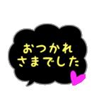 蛍光風スタンプ ハート♡1 日常会話(個別スタンプ:17)