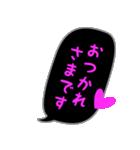 蛍光風スタンプ ハート♡1 日常会話(個別スタンプ:18)