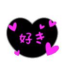 蛍光風スタンプ ハート♡1 日常会話(個別スタンプ:19)