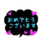 蛍光風スタンプ ハート♡1 日常会話(個別スタンプ:20)