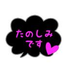 蛍光風スタンプ ハート♡1 日常会話(個別スタンプ:21)