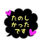 蛍光風スタンプ ハート♡1 日常会話(個別スタンプ:22)