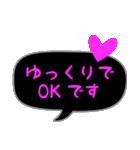 蛍光風スタンプ ハート♡1 日常会話(個別スタンプ:23)