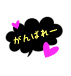 蛍光風スタンプ ハート♡1 日常会話(個別スタンプ:24)