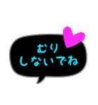 蛍光風スタンプ ハート♡1 日常会話(個別スタンプ:25)