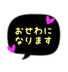 蛍光風スタンプ ハート♡1 日常会話(個別スタンプ:27)