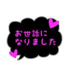 蛍光風スタンプ ハート♡1 日常会話(個別スタンプ:28)