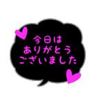 蛍光風スタンプ ハート♡1 日常会話(個別スタンプ:29)