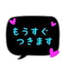 蛍光風スタンプ ハート♡1 日常会話(個別スタンプ:30)