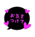 蛍光風スタンプ ハート♡1 日常会話(個別スタンプ:31)
