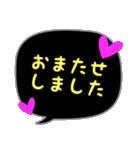 蛍光風スタンプ ハート♡1 日常会話(個別スタンプ:32)