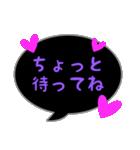 蛍光風スタンプ ハート♡1 日常会話(個別スタンプ:33)