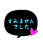蛍光風スタンプ ハート♡1 日常会話(個別スタンプ:35)
