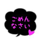 蛍光風スタンプ ハート♡1 日常会話(個別スタンプ:36)