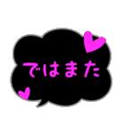 蛍光風スタンプ ハート♡1 日常会話(個別スタンプ:37)