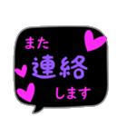 蛍光風スタンプ ハート♡1 日常会話(個別スタンプ:38)