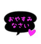 蛍光風スタンプ ハート♡1 日常会話(個別スタンプ:39)