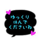 蛍光風スタンプ ハート♡1 日常会話(個別スタンプ:40)