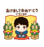 小西かわいい男の子お正月「スペシャル」(個別スタンプ:1)
