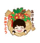 小西かわいい男の子お正月「スペシャル」(個別スタンプ:2)