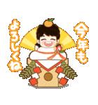 小西かわいい男の子お正月「スペシャル」(個別スタンプ:4)