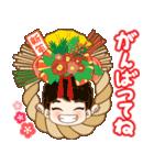 小西かわいい男の子お正月「スペシャル」(個別スタンプ:5)