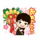 小西かわいい男の子お正月「スペシャル」(個別スタンプ:6)