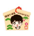 小西かわいい男の子お正月「スペシャル」(個別スタンプ:7)